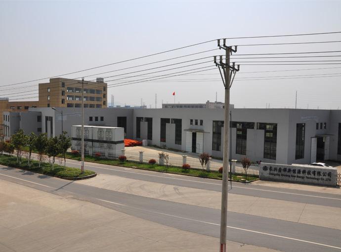 太阳能光伏支架厂家