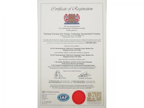 ISO9001QA国际认证