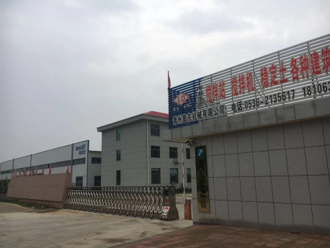 2.1MW光伏发电站