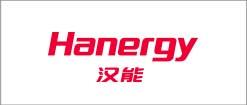 汉能移动能源控股集团